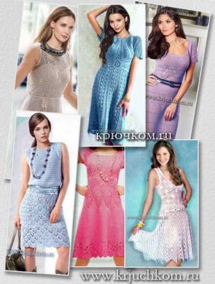 Платье крючком модели 2016 года
