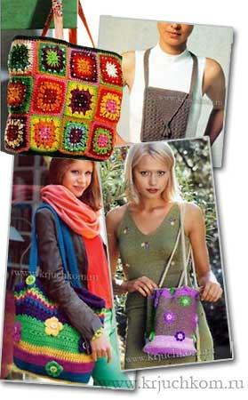 Вязание крючком женских сумочек