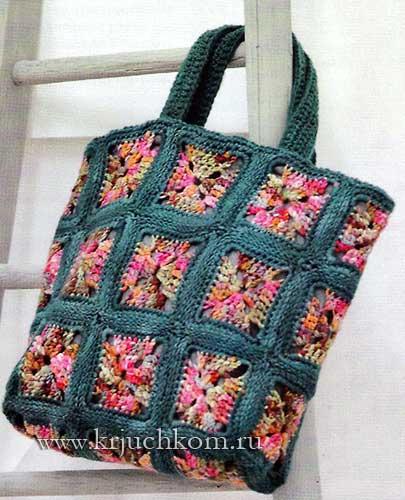 Вязаная сумка из квадратов