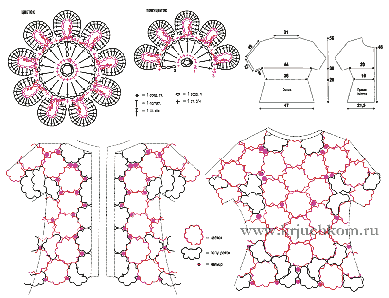 Вязание из цветочных мотивов крючком схемы 61