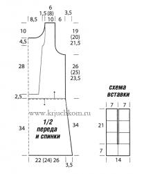 Вязание туники крючком схемы