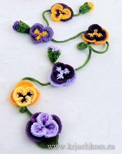 Вязаные цветы Анютины глазки
