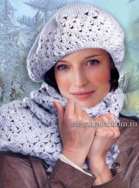 Зимний берет и шарф крючком