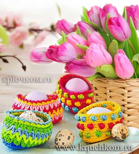 поделки к пасхе своими руками пасхальные корзинки для яиц вязаные